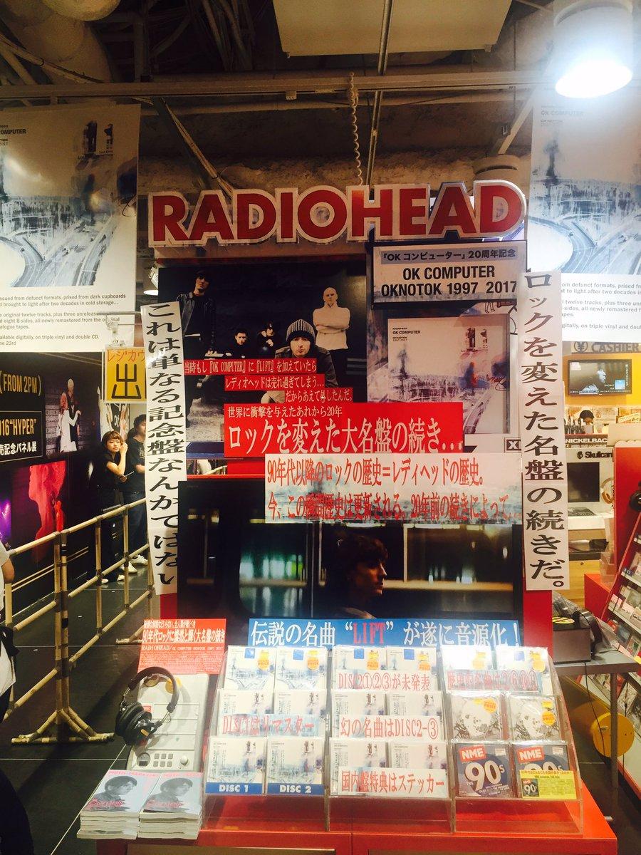 【レディオヘッド】 世界最速販売スタートしております! 営業は1時まで!まだ間に合いますよ! #Radiohead  (麺) https:/...