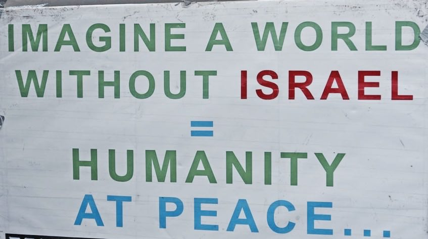 #NoHateDay is the day without #Israel   #DeleteIsrael  #حتي_زوال_اسرائيل<br>http://pic.twitter.com/Mwl4lMre71