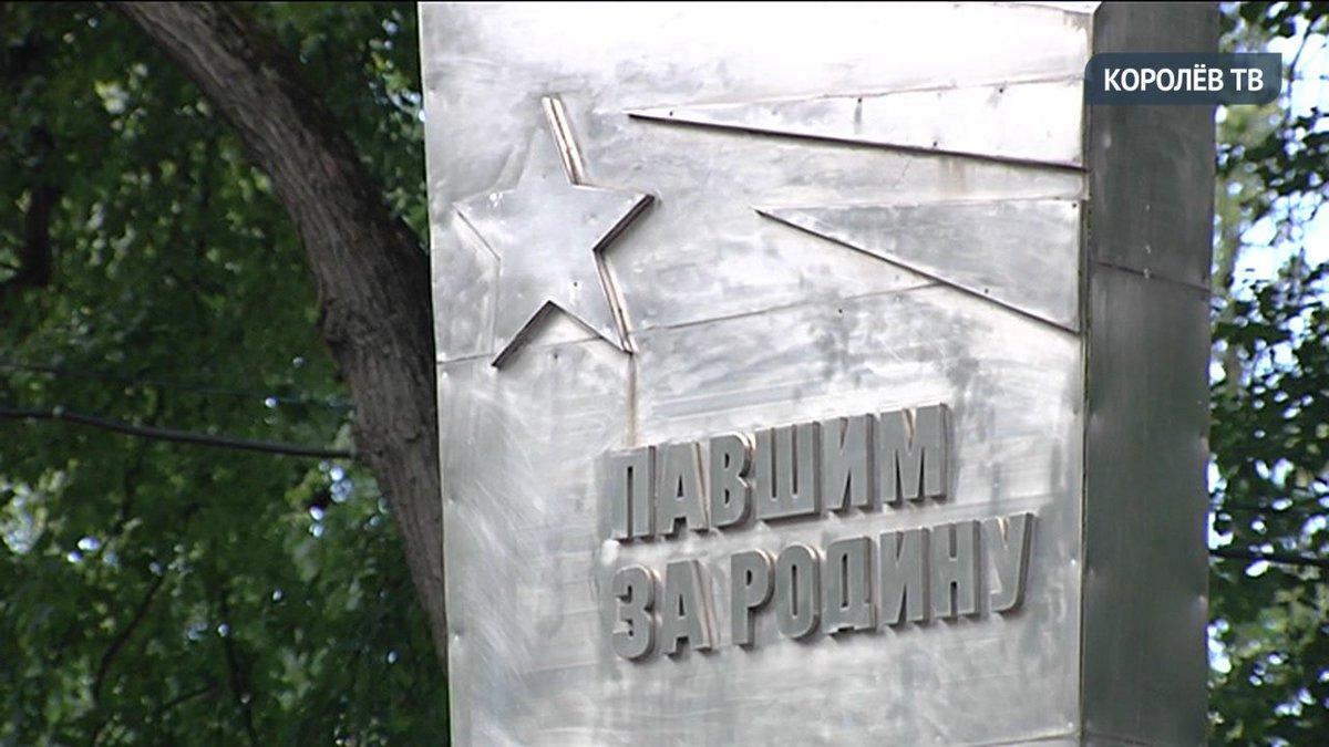 Новости новосергиевского района оренбургской области