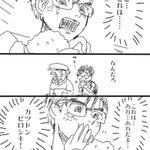 ユリオちゃんのおじいちゃまがわざわざ来てくれるなんて~!って思ってなんか、そういう気持ちの…。色くら…