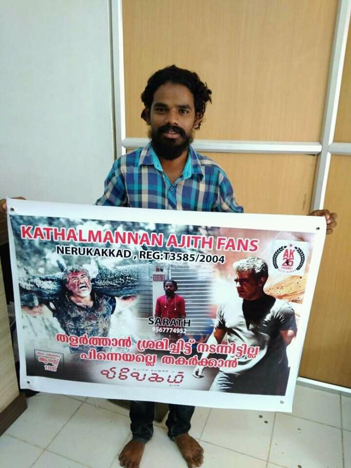 Meet Diehard Ajith Fan Sarath Pkd (Handicapped) from Kerala 🙏 #VivegamFlexByKeralaFans ALL RECORDS UNDER THALA FEET