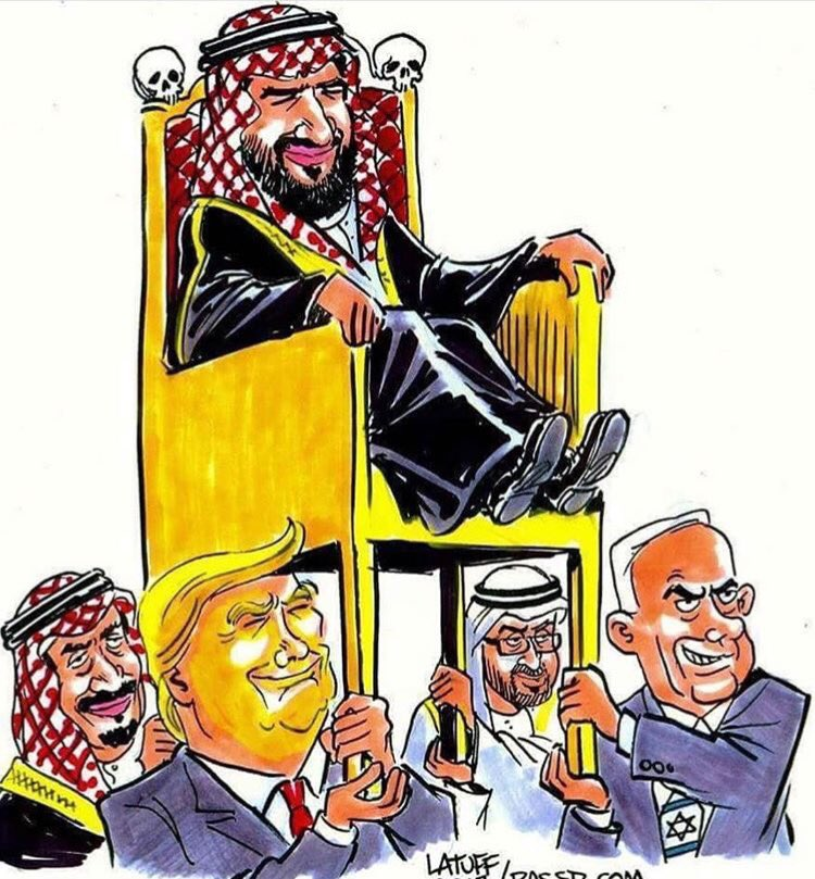 Oh wow!! Watch out dear world!  #Saudi #USA #Israel #AlSaud #Trump #CrownPrince   All evil with evil intentions!  Greedy!<br>http://pic.twitter.com/DbYhMcNFUp