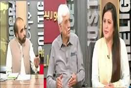 Sana Mirza Live  – 22nd June 2017 - Panama Case JIT Vs Govt thumbnail