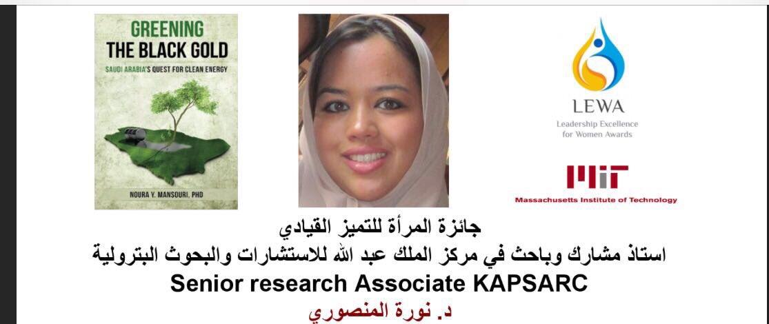 من خريجات جامعة دار الحكمة #قد_حان_دورك https://t.co/u8gjwr44fp