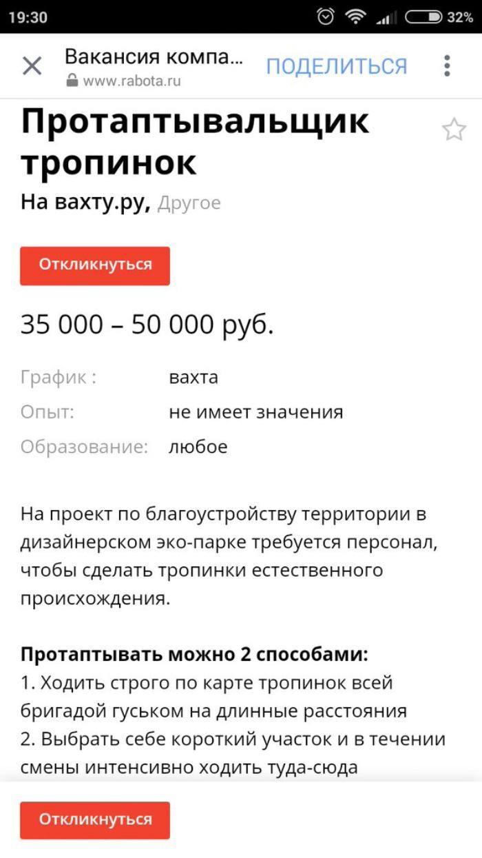 Элементы законопроекта о деоккупации Донбасса обсуждались в Вашингтоне, - замглавы АП Елисеев - Цензор.НЕТ 8667
