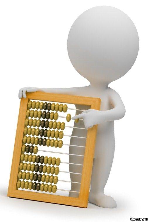 презентация бухгалтерский учет с картинками корпусной мебели другой