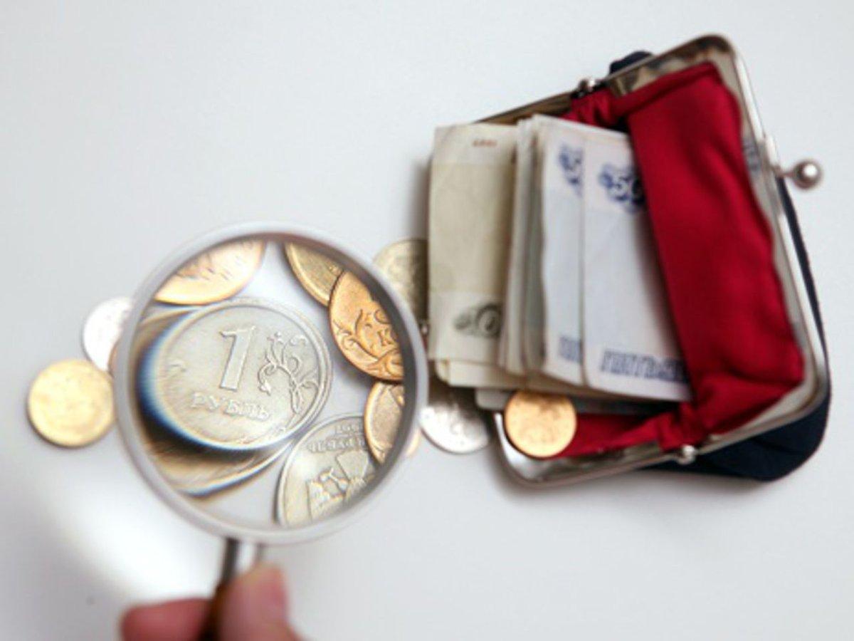 ноябрь может ли зарплата быть меньше чем прожиточный минимум если
