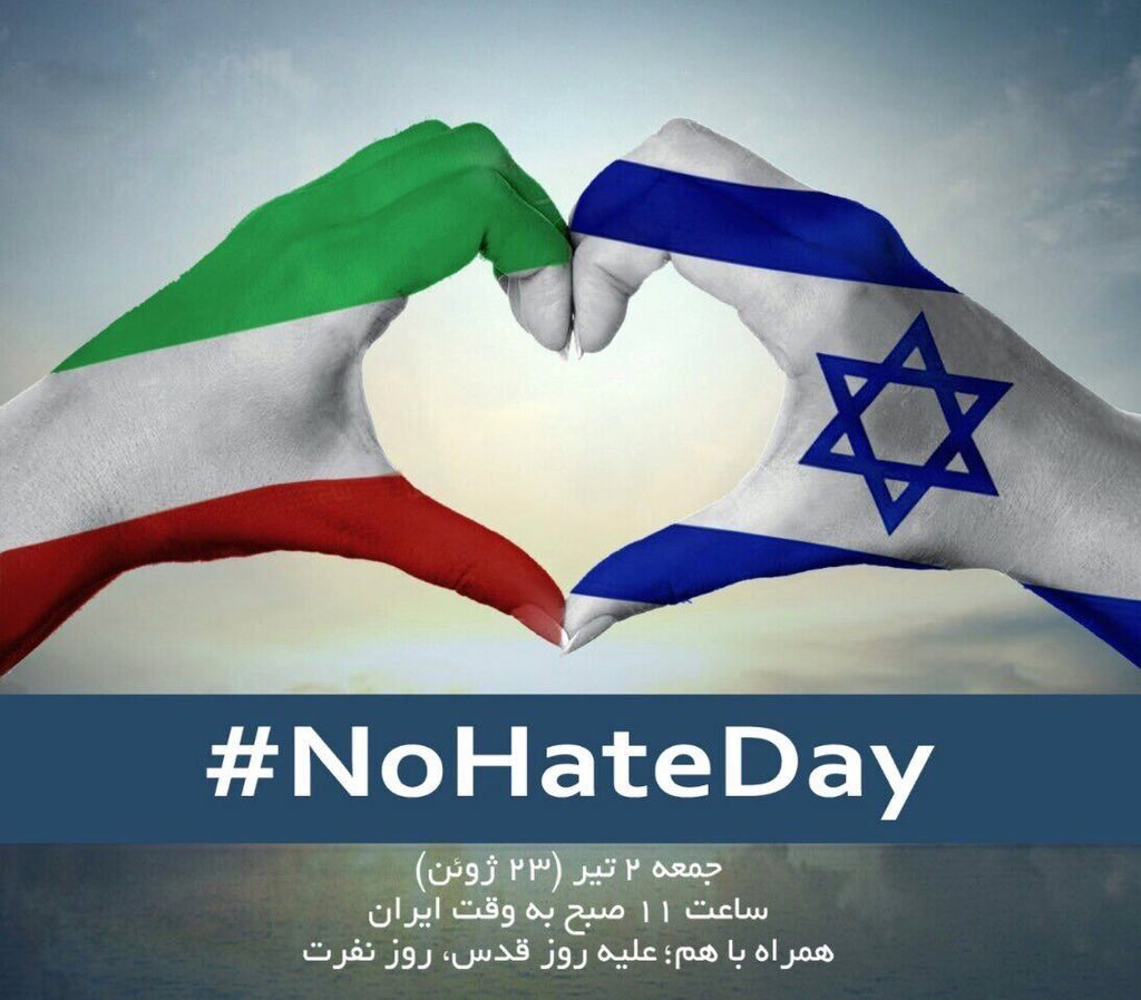 Iranian people just want love and peace for #Israel and #Palestine unlike the government, plz distinguish us from them. #NoHateDay <br>http://pic.twitter.com/ua3rKNup5S