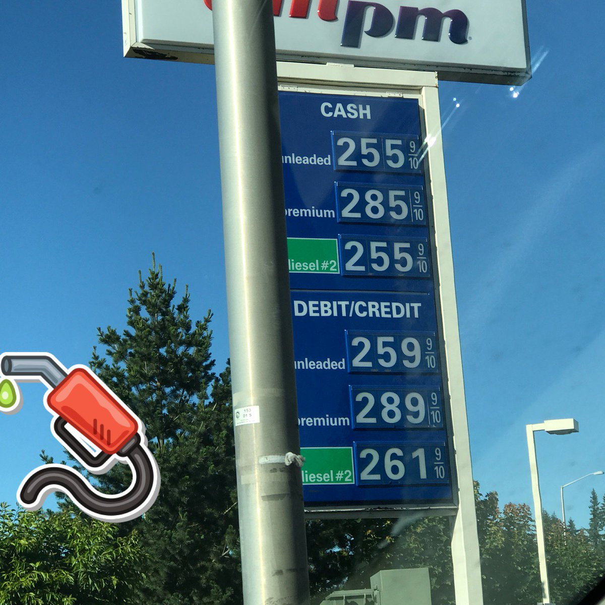Arco Gas Prices >> Bluecollarcarl On Twitter Jblm Aafes Your Gas Prices Are
