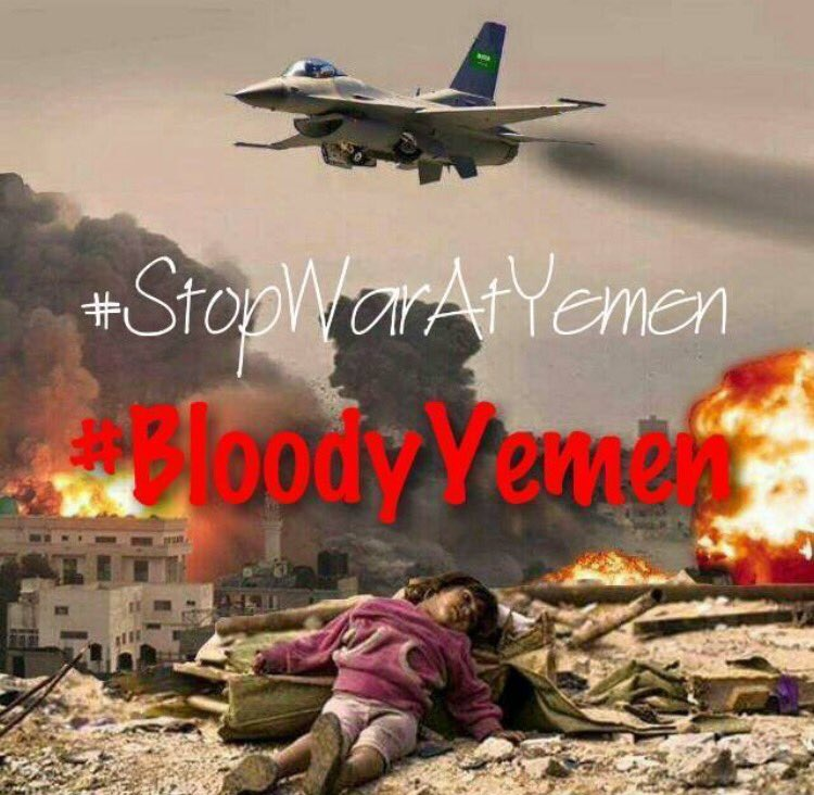 819 days....#Bombs #Death #Pain #Tears #Starvation #Cholera #Sadness #instability #Women #ChildrenUnderAttack #WarCrimes   This is #Yemen<br>http://pic.twitter.com/wwYRMG11XE