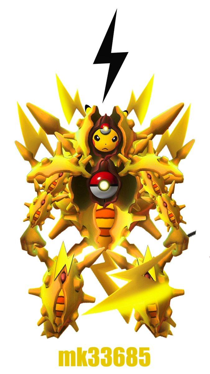 Mk V Twitter スマホ壁紙サイズフリー画像 ピカチュウ専用 パルシェンスーツ ゲンガーに続いて第2弾はピカチュウです Mkポケモン写真 Pokemongo ポケモンgo ポケモン ピカテロ