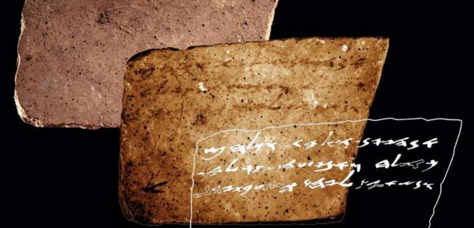 New #tech reveals Hebrew אָ inscriptions on clay dating 3,000 years, found in #Israel. 1,600 years before Islam!   http://www. thetower.org/5100-new-techn ology-reveals-first-temple-era-inscription-reaffirming-jewish-ties-to-israel/ &nbsp; … <br>http://pic.twitter.com/oP5gR02xTv