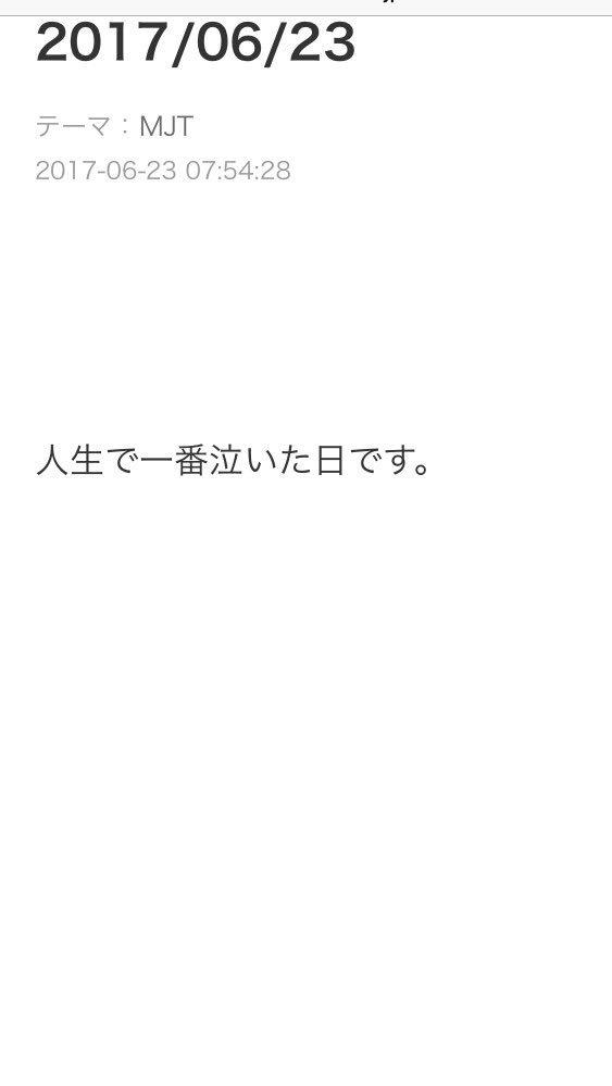 20分ほど前の市川海老蔵氏のブログ…。小林麻央さん亡くなったんかもしれんね…。なんか辛いな朝から。