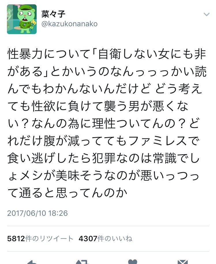 ヒッ、ヒエッ、ヒェエエェ〜!!!!これをツイッターで言っちゃうことの頭おかしさたるや〜〜!!!! https://t.co/Xs2TJgIFMb
