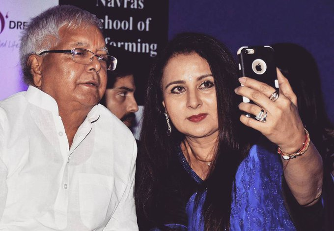 Happy Birthday to Lalu Prasad Yadav   About:
