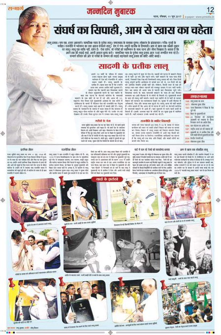 Wishing you a very very  Happy birthday to our Leader shri Lalu prasad yadav ji (Rashtriya Janata Dal Supremo )..