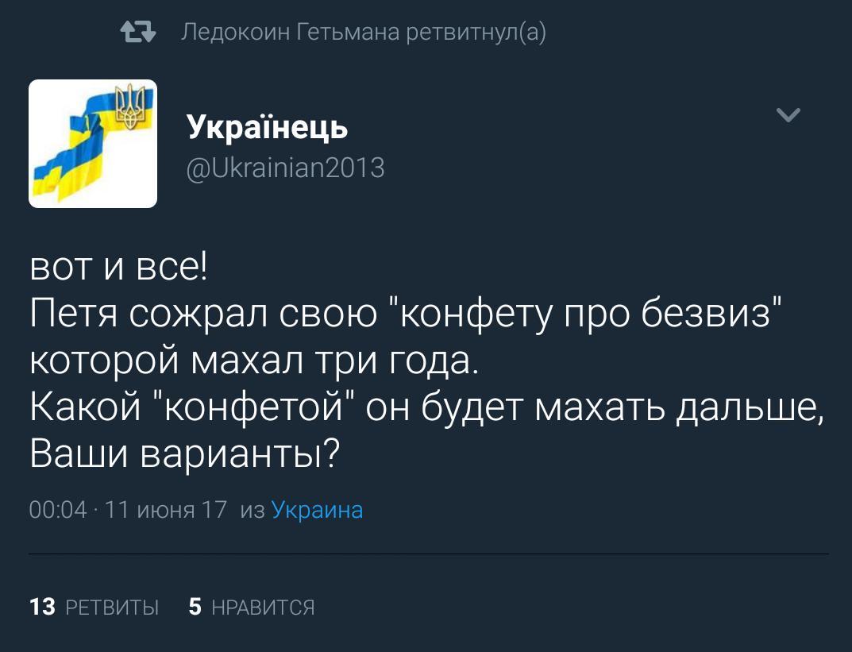 Граница Украины с ЕС: онлайн-трансляция - Цензор.НЕТ 4293