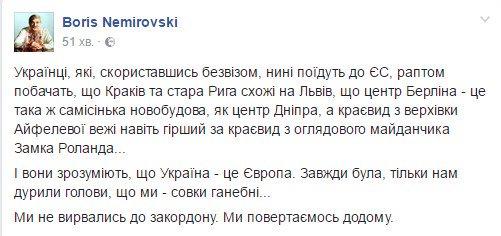 Граница Украины с ЕС: онлайн-трансляция - Цензор.НЕТ 5677