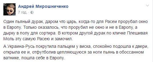 Граница Украины с ЕС: онлайн-трансляция - Цензор.НЕТ 8334