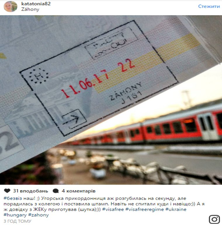 Проблем у украинцев, прилетевших в Испанию по безвизу, не возникло, - генконсул - Цензор.НЕТ 8096