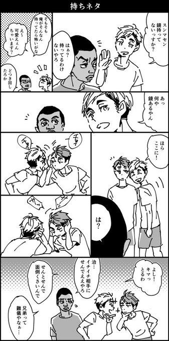 ハイキュー 腹筋 崩壊 pixiv 漫画