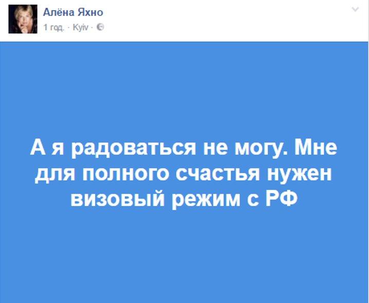 """С 1 августа начинает курсировать поезд """"Киев-Краков"""", и будут добавляться новые поезда, - Климпуш-Цинцадзе - Цензор.НЕТ 9027"""