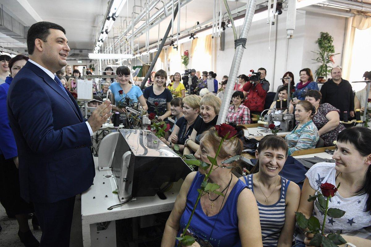 Порошенко и президент Словакии Киска встретились с детьми участников АТО, едущими на отдых в Венгрию - Цензор.НЕТ 8706