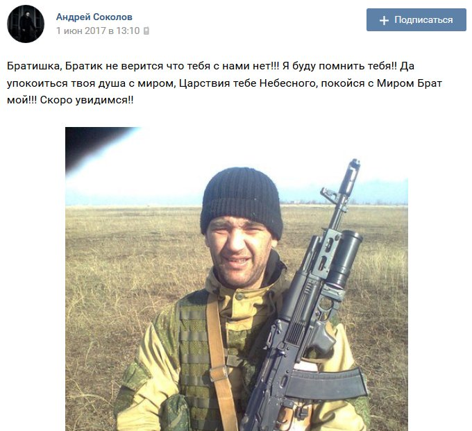 Terminated russian occupants in Ukraine - Page 2 DCC0BL1W0AEFg8r?format=jpg