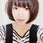 築田行子のツイッター