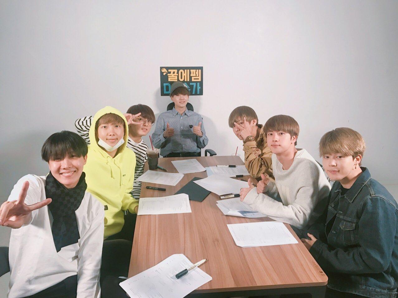 BTS Kkul FM