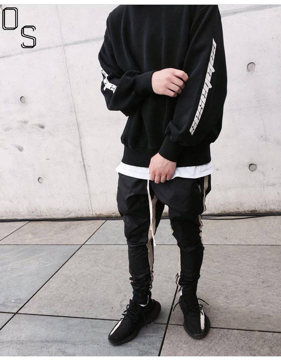 Outfit Yeezy Zebra