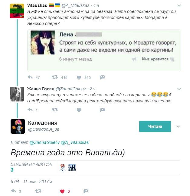 Граница Украины с ЕС: онлайн-трансляция - Цензор.НЕТ 7432