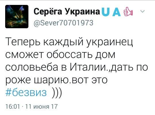 Граница Украины с ЕС: онлайн-трансляция - Цензор.НЕТ 8045