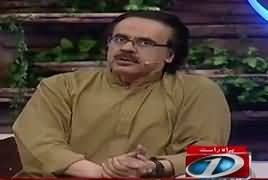 Barkat-e-Ramzan With Dr. Shahid Masood – 11th June 2017 - Ramzan Transmission thumbnail