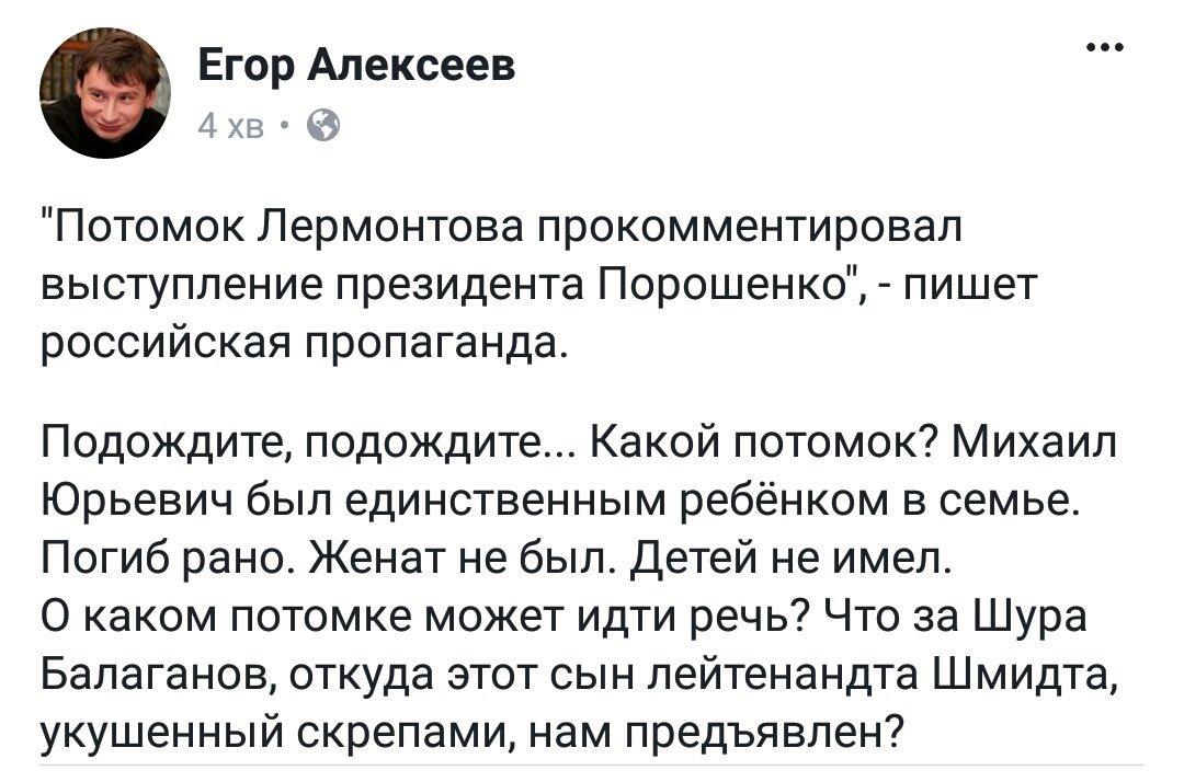 Турпоток из Украины в ЕС может увеличиться на 20%, - Точицкий - Цензор.НЕТ 3230