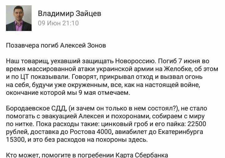 День Европы в Донецкой области отметили костюмированным шествием и концертом - Цензор.НЕТ 2759