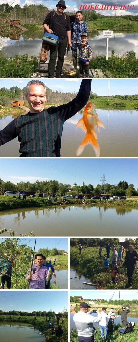 рыбалка в дзержинске