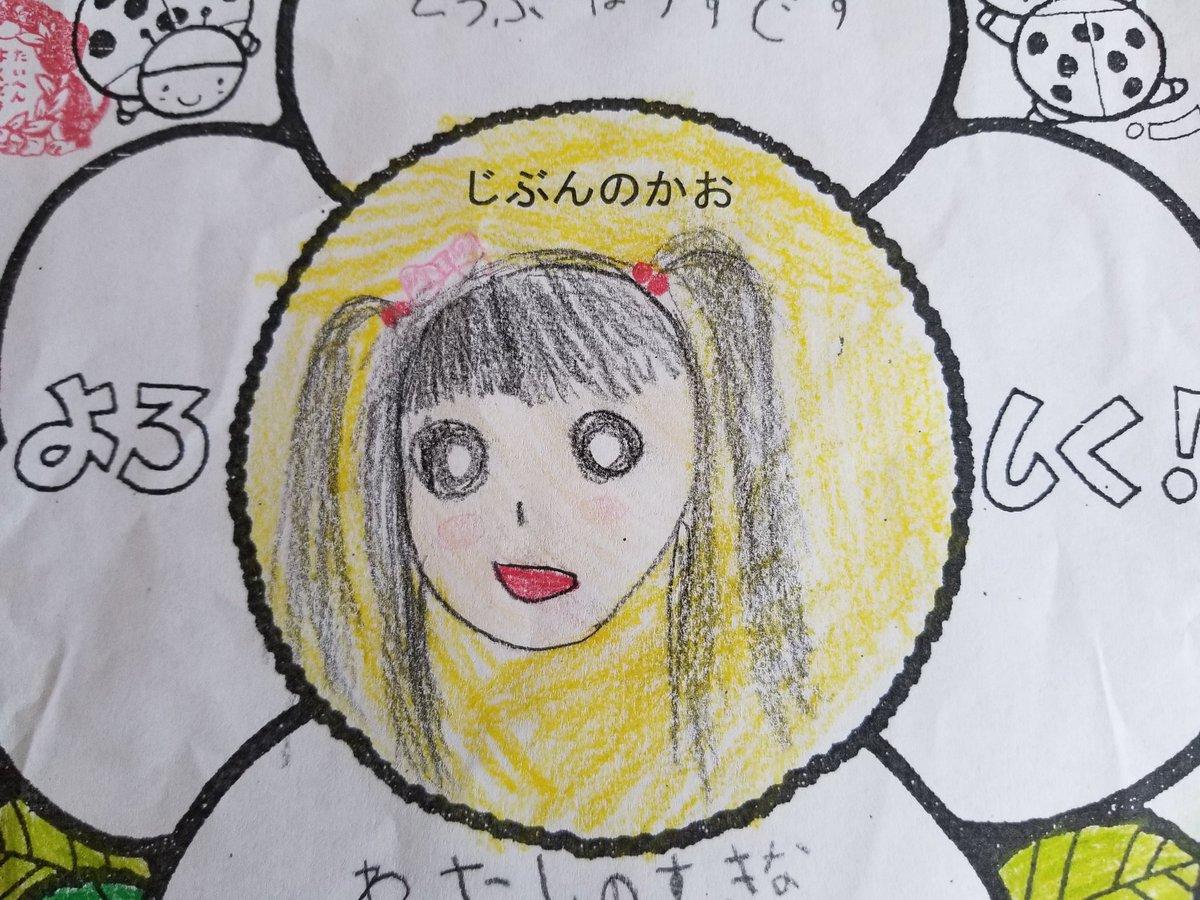 これはすごい!娘の描いてくる似顔絵がアメリカと日本で全然違うww