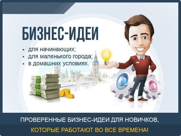 Удалённая работа в интернете на дому вакансии авито - 34