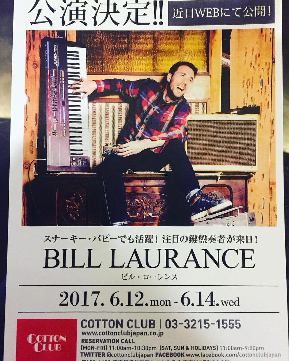 Tokyo! Don't miss @billlaurance the next few nights at the Cotton Club.