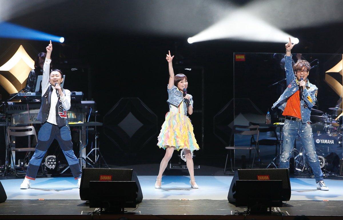 #山寺宏一 #日髙のり子 #関俊彦 という声優界のレジェンド3名によるスペシャルユニット「#バナナフリッターズ」が22年ぶりの復活コンサートを開催! https://t.co/phi8lJx9Jw