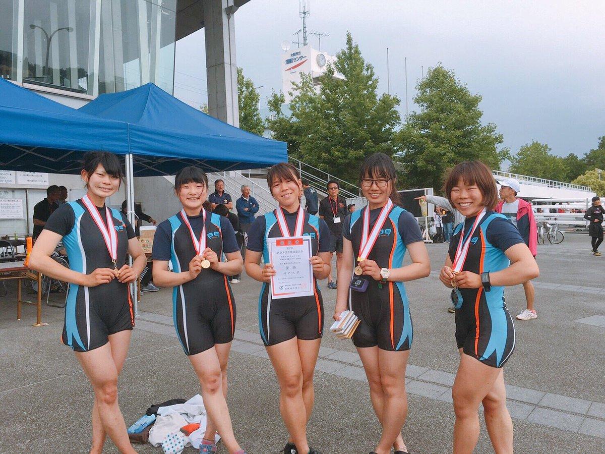 女子ボート部 筑波大学