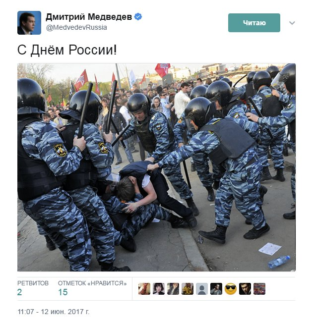 Белый дом призвал Кремль освободить задержанных участников оппозиционных акций в РФ - Цензор.НЕТ 2406