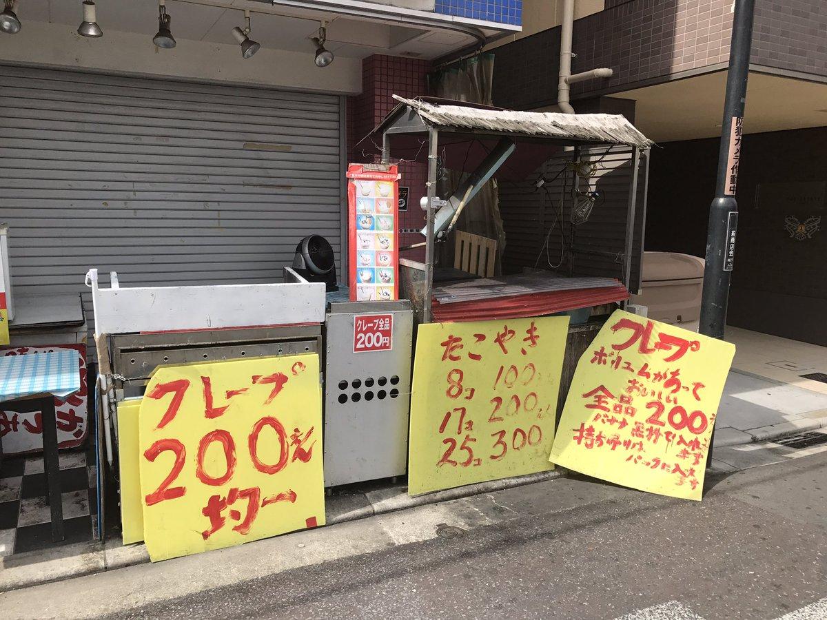 部 美咲 大阪 市 東 神