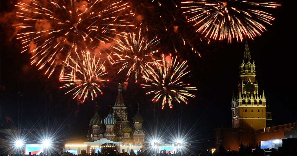наследственное с днем россии картинки анимация салют нужно своевременно уничтожать