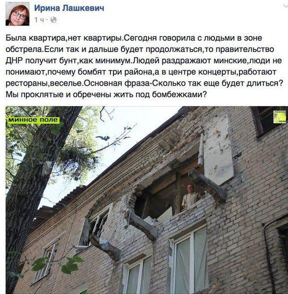 Порошенко подписал Закон о запрете изготовления и пропаганды георгиевской ленты - Цензор.НЕТ 1218