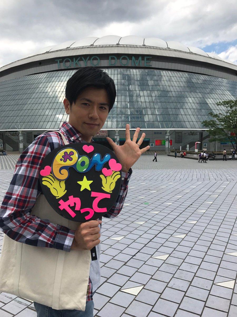 お待たせしました〜   全国ジャニッPON!ファンの皆様! 青木と参戦しちゃって下さい   「PON!」OA後に急いで東京ドーム⚾️に行って来ました〜   #ジャニッPON  #青木アナと参戦なう #彼氏と参戦なう