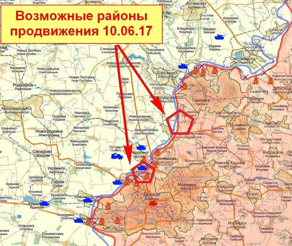 В результате боев в зоне АТО с 5 июня 22 боевика уничтожены, 60 - ранены, - Лысенко - Цензор.НЕТ 7621