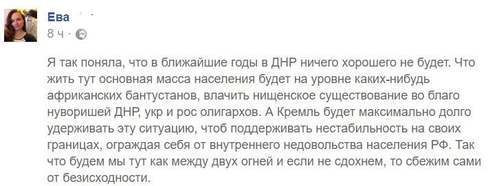 В результате боев в зоне АТО с 5 июня 22 боевика уничтожены, 60 - ранены, - Лысенко - Цензор.НЕТ 2839
