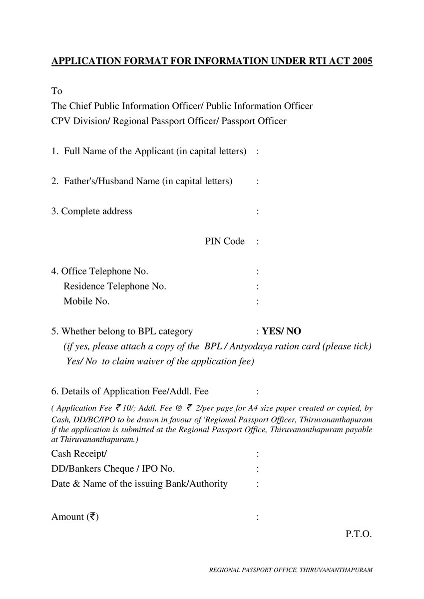 Rpo Trivandrum On Twitter Rti Application Form Of Rpo Trivandrum